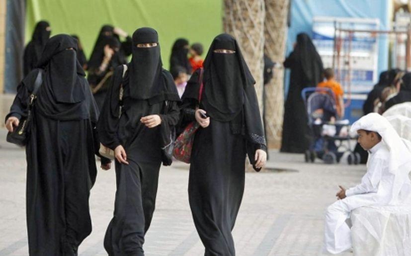ARABIA SAUDÍ EN EL CONSEJO DE MUJERES DE LA ONU